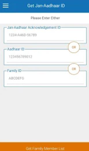 राजस्थान जन आधार कार्ड 2021