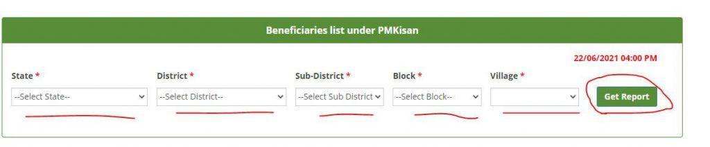 PM Kisan Beneficiary List 3rd Step
