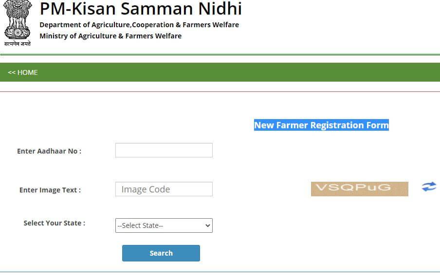 PM Kisan Samman Nidhi Yojana 2nd step