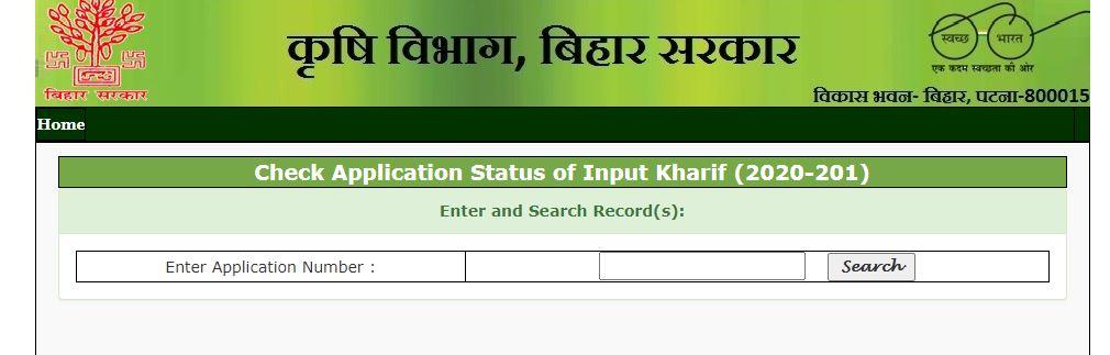 Application Status of Input Kharif