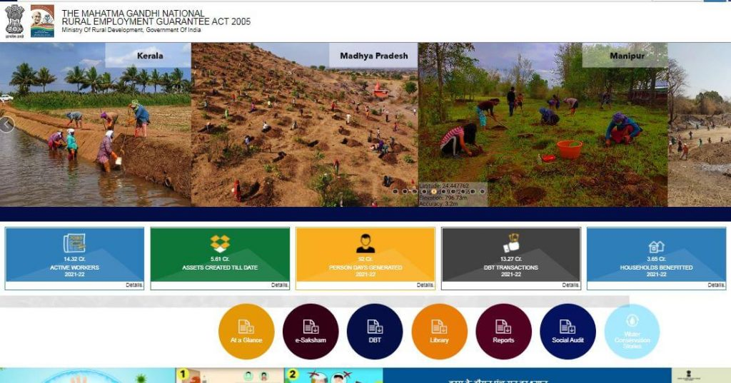 MGNREGA Job Card Official Website