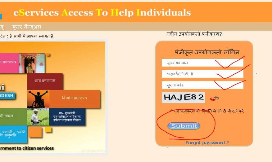 Parivar Register Nakal Login