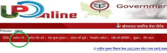 Parivar Register Nakal