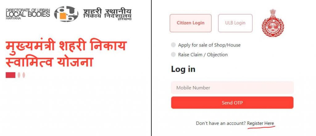 Shehri Nikay Swamitva Yojana register here