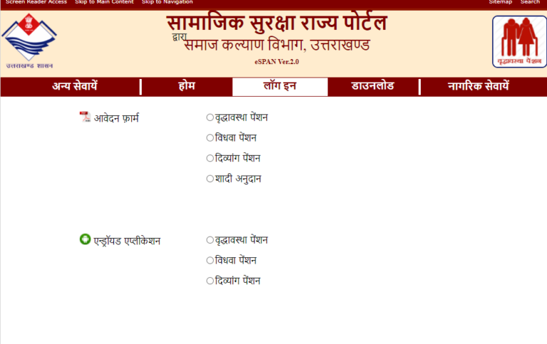 Uttarakhand Viklang Pension Scheme PDF Form