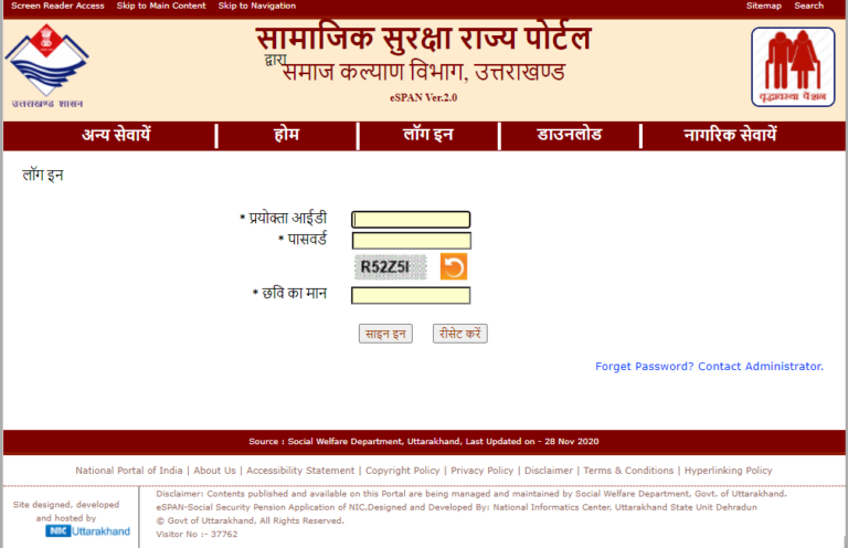 Uttarakhand Viklang Pension Scheme login