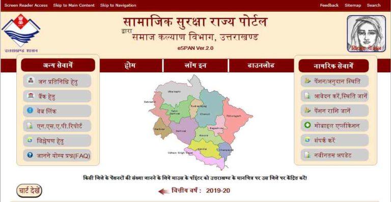 Uttarakhand Viklang Pension Yojana homepage
