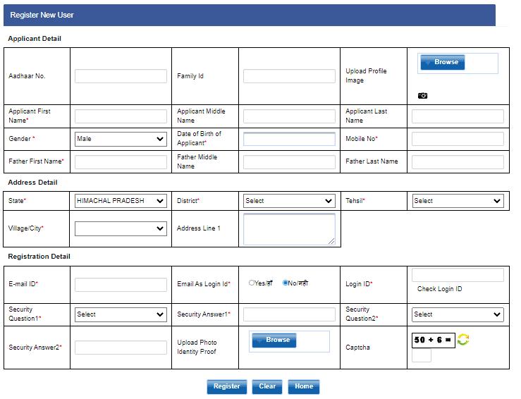 hp e district online registration form