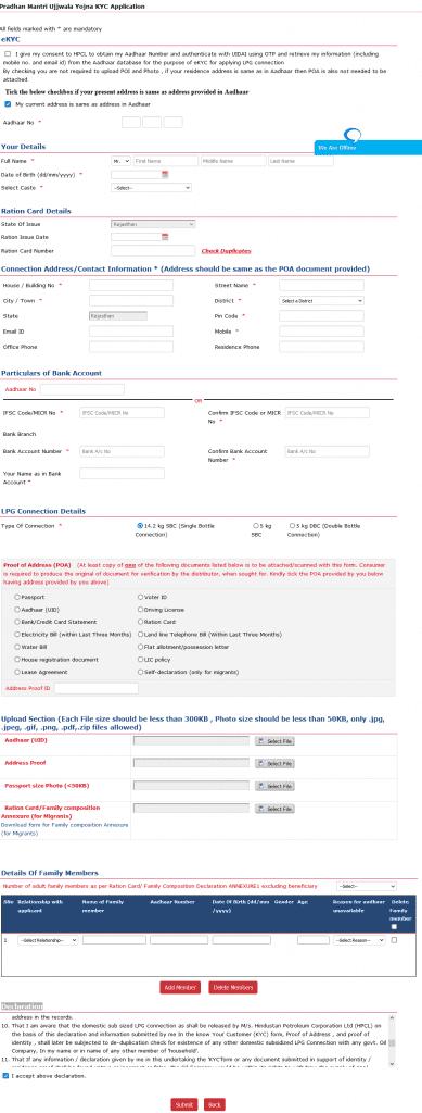 HP Gas Registration Online