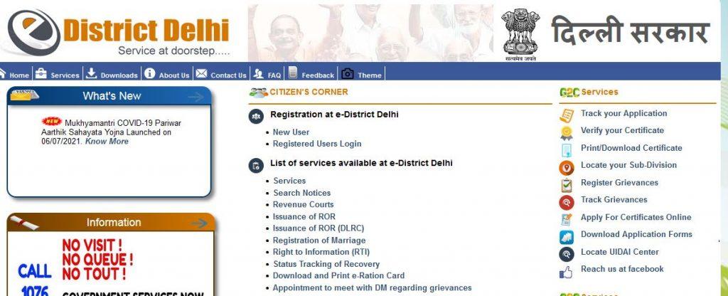Vidhwa pension yojana Application form