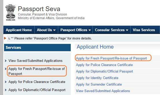 Passport Seva Online Portal Registration 1