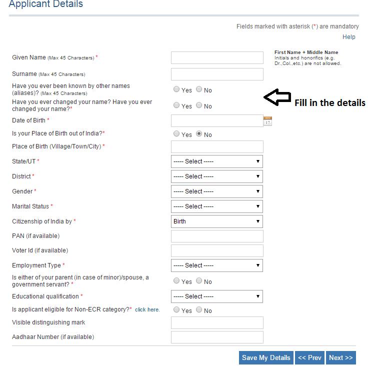 Passport Seva Online Portal Registration 3