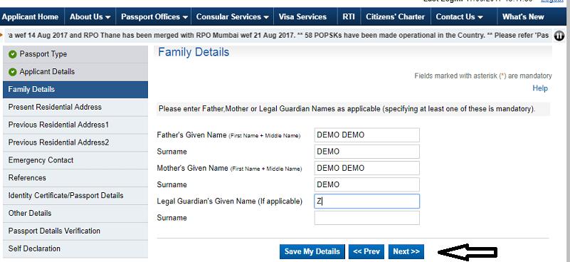 Passport Seva Online Portal Registration 4