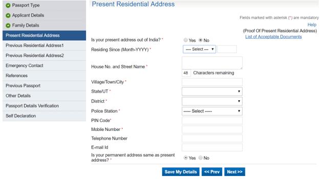 Passport Seva Online Portal Registration 5