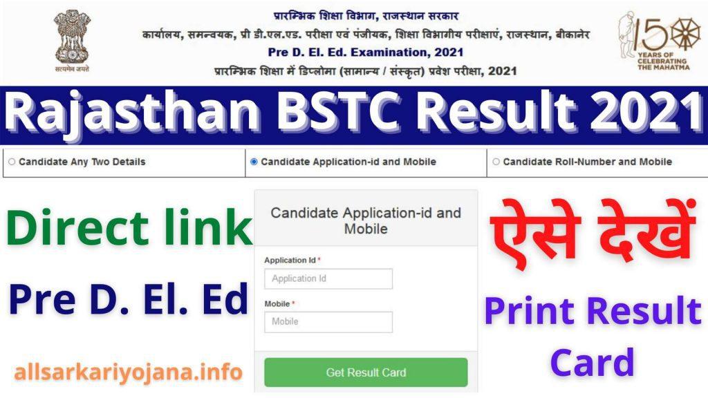 Rajasthan BSTC Result 2021