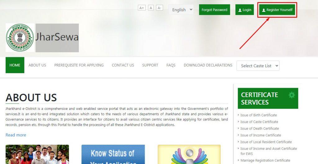 jharsewa portal registration