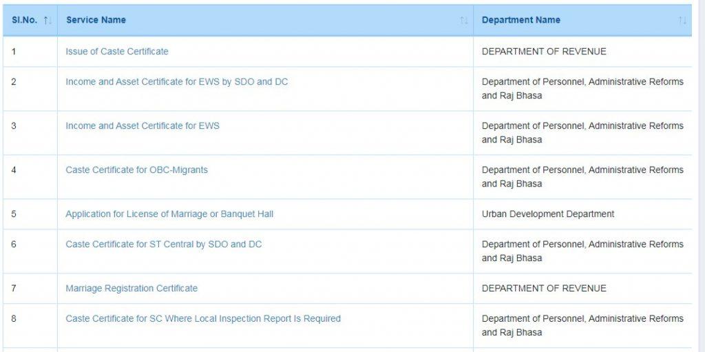 jharsewa portal services list